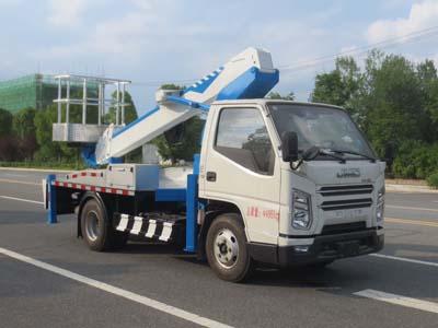 江铃20.5米伸缩式蓝牌高空作业车