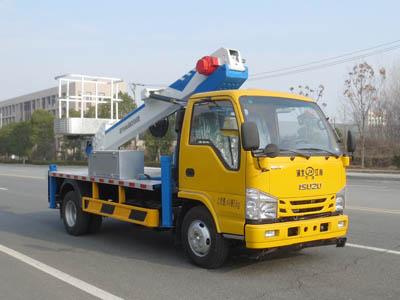 庆铃20.5米高空作业车(国六)