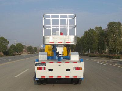 庆铃20.5米高空作业车(蓝牌)(国六)