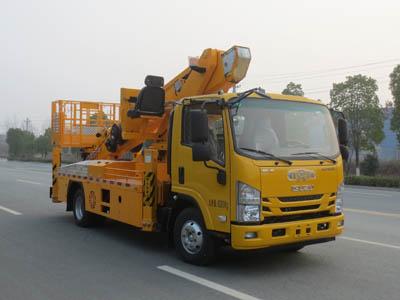 韩国32米高空作业车(庆铃600P国六)